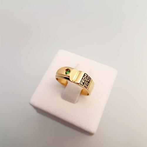 A928 Anillo de grado en oro amarillo 18 kilates con esmeralda
